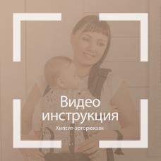 """Хипсит - Эргорюкзак """"Гжель"""""""